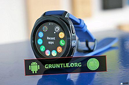 Samsung Galaxy Watch Wake-up ท่าทางไม่ทำงาน