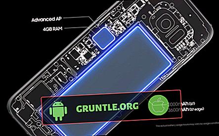 วิธีรีเซ็ตฮาร์ดบน Samsung Galaxy S7 Edge