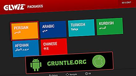 2020年のAndroid向けベスト5クーポンアプリ