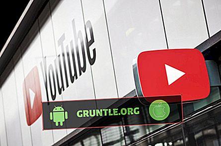 수신 상태가 좋지 않은 곳에서 YouTube 비디오를 오프라인으로 저장하고 보는 방법 또는 데이터를 저장하는 방법