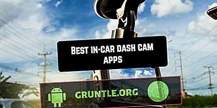 Androidで動作する2020年の5つのベストダッシュカム