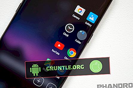 화면에 삼성 갤럭시 S8 휴지통 아이콘을 해결
